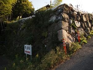 磐城平城塗師櫓台の石垣