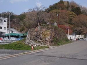 大槌城と代官所の碑がある場所
