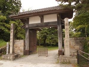 中村城大手一の門