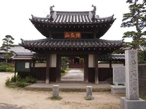 一心寺と移築城門